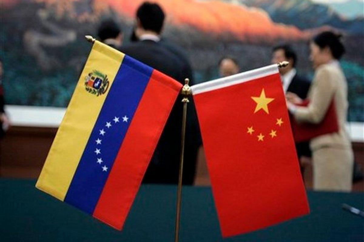 Inauguran en Caracas Centro de Altos Estudios chino-venezolano