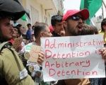 Protesters demonstrate in support of Palestinian prisoners on hunger strike in Israeli jails.