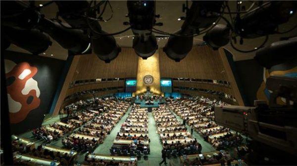 Asamblea General de las Naciones Unidas rinde tributo al líder histórico de la Revolución cubana, Fidel Castro.