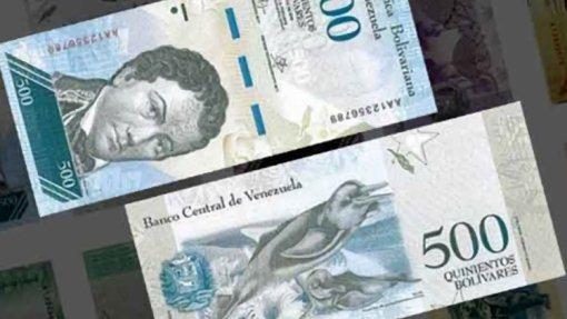 Llegaron a Venezuela 35.5 millones de nuevos billetes de 500
