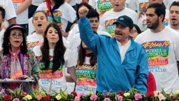 Daniel Ortega and his wife Rosario Murillo will be sworn in as new president and vicepresident.