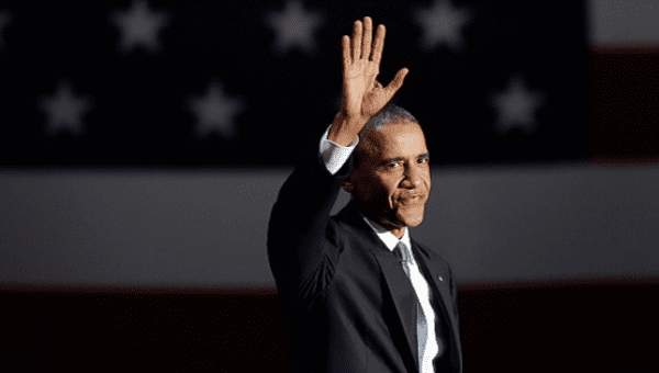 Obama waves to the crowd at his farewell speech.
