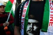Palestinian residents in Nicaragua and pro-Palestinian activists protest Israeli occupation.