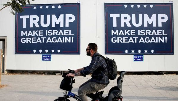"""Make Israel Great Again"" posters referencing Donald Trump"