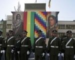 Bolivian police are leading an example in anti-racism programs.