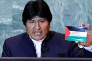 Bolivian President Evo Morales speaking out against Israeli terrorism at the United Nations in 2014.