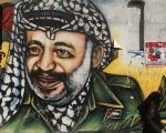 A mural depicting the late Palestinian leader Yasser Arafat in Gaza City
