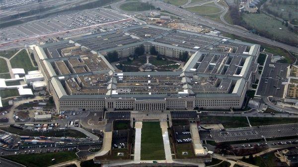 Sede del Departamento de Defensa de EE.UU.