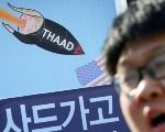In Seoul, Korean Residents Protest US Anti-Missile THAAD System