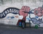 Anti-imperialist graffiti in Caracas