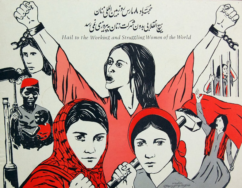 International Women's Day Posters Reveal IWD's Militant Roots ...
