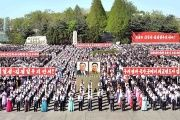People attend an event to mark International Workers' Day in this handout photo by North Korea's Korean Central News Agency, May 1, 2017.