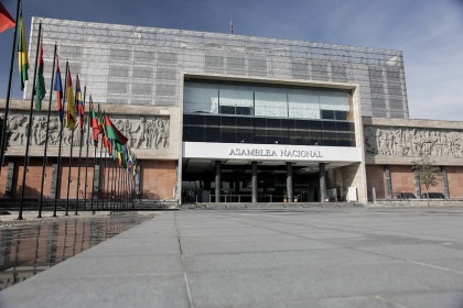Los asambleístas recibieron sus credenciales este viernes en la sede de la AN.