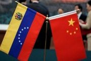 Since the election of former Venezuelan President Hugo Chavez, Beijing and Caracas have vastly expanded economic cooperation.