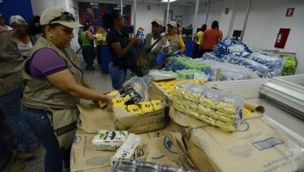 A CLAP center set up to provide food for the poorest Venezuelans.