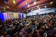 The Frente Amplio of Uruguay held its VI Congress in early May.
