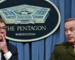 U.S. officials give a press conference at the Pentagon.