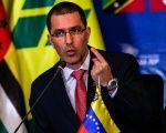 Jorge Arreaza has called for greater regional dialogue.