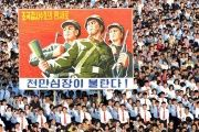 People from North Korea march in support of their country.