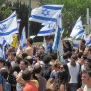 Israel y la banalidad del mal