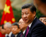 China's President Xi Jinping has made global economic integration a cornerstone of his foreign policy.
