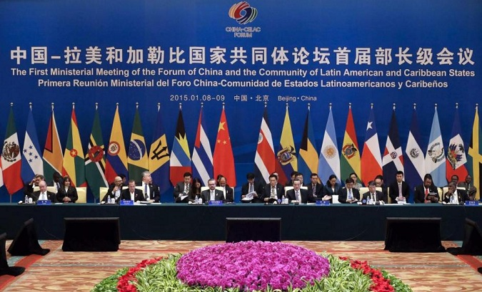 China, Latin America to Expand Links With International Expo