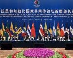 Ministers attend the First Ministerial Meeting of the Forum of China and the Community of Latin American and Carribean States (China-CELAC) in Beijing.