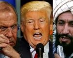 Left to right: Russian Foreign Minister Sergei Lavrov, U.S. President Donald Trump and Taliban spokesman Zabihullah Mujahid.