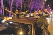 Women in Tehran celebrate after the announcement of an agreement on Iran nuclear negotiations.
