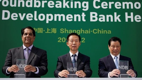 Officials attend a groundbreaking ceremony at New Development Bank permanent headquarters building in Shanghai, China, on September 2, 2017.