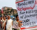 Journalists and civil society members across the country protested Lankesh's murder.