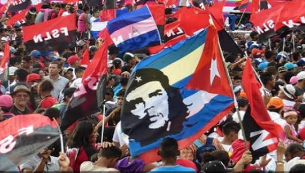 Celebrations for the Sandinista Revolution anniversary in Managua, July 19, 2017.