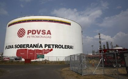 A PDVSA oil tank in the state of Anzoategui, Venezuela.