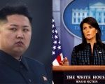 North Korean leader Kim Jong-Un (L) and U.S. Ambassador to the U.N. Nikki Haley (R).