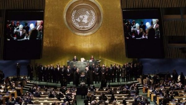The 72nd U.N. General Assembly.