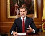 Spain's King Felipe gestures as he make an statement at Zarzuela Palace in Madrid, Spain, October 3, 2017.