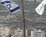 The Israeli settlement of Givat Zeev is one example of the more than 200 new settler homes Israel has approved this year in the West Bank.