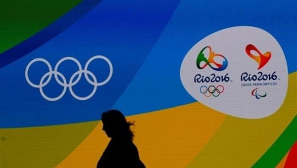 The selection of the host ciy of Rio de Janeiro for the 2016 Olympics is under investigation.