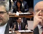 United Nations ambassadors, clockwise from top: Nikki Haley of the U.S., Vassily Nebenzya of Russia, Danny Danon of Israel and Gholam Ali Khoshroo of Iran