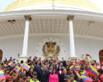 On Wednesday, the ruling party's governors were sworn in at the ANC in Caracas, Venezuela.