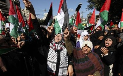 Palestinians protests Israeli occupation.