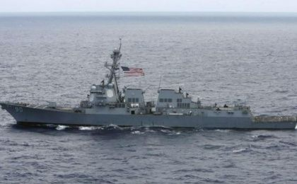 The U.S. Navy destroyer USS Chafee.