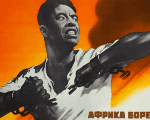Soviet poster depicts African liberation fighter breaking the chains of colonialism.