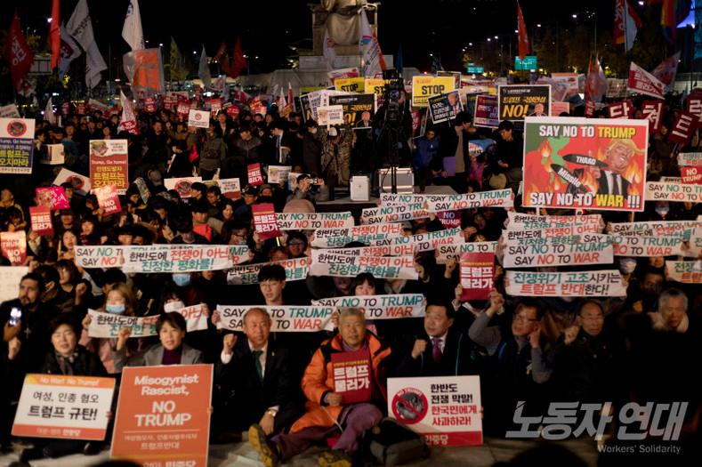 "A ""No-Trump Joint Action"" in Gwanghwamun Square, Nov. 7, 2017."