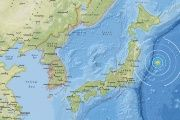Japan lays on the dreaded Ring of Fire – faults lines which incubate earthquake activity.
