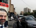 Cars pass next to a poster depicting Saad al-Hariri, who has resigned as Lebanon's prime minister, in Beirut, Lebanon,, Lebanon, November 13, 2017