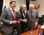 Venezuela's Minister of Finance Simon Serpa, Agriculture Minister Wilmar Castro Soteldo and Russian Deputy Minister of Finance of Russia Sergei Storchak.