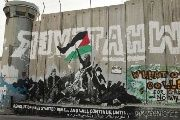 Graffiti art on Israel's illegal separation wall in Bethlehem, April, 2012.