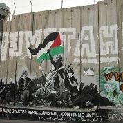 Graffiti art on Israel