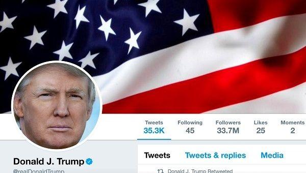 La cabecera del presidente estadounidense Donald Trump